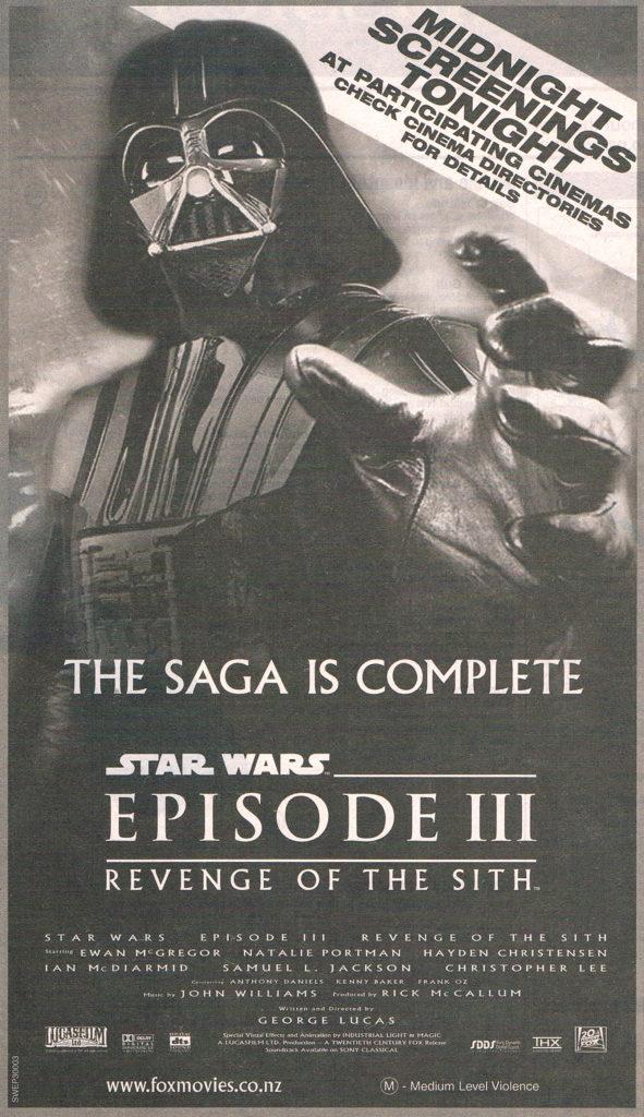 Star Wars Episode III movie listing