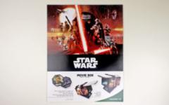 Star Wars Cosmic Shells - Movie Box