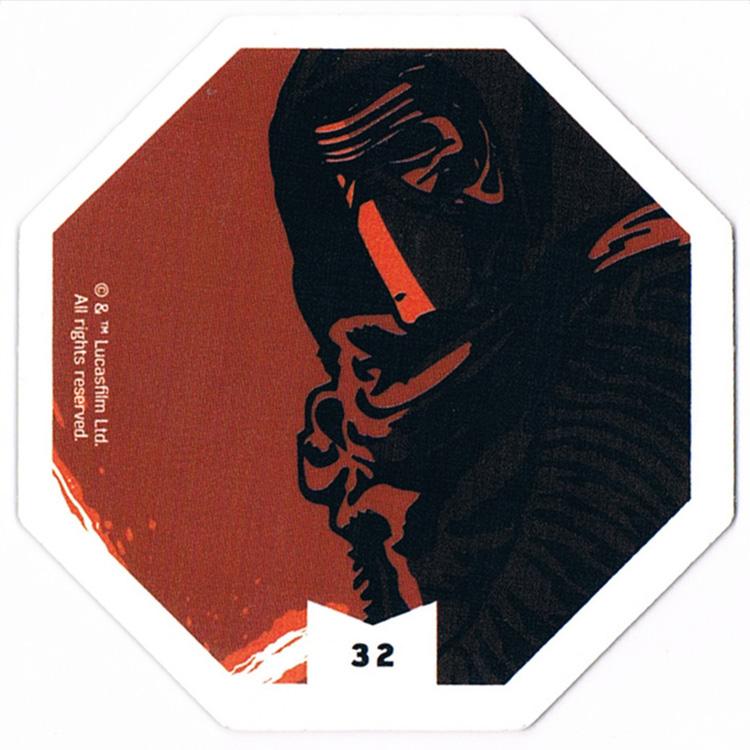 Star Wars Cosmic Shells - 32