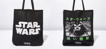Star Wars Tote Bags at Cotton On