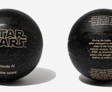 Star Wars Basketball at Cotton On/Typo